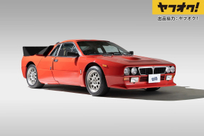 Collection Car Auction - No. 6